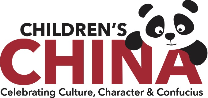Children's China Exhibit Features Cultural Ambassador
